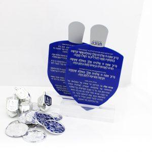 Lucite Dreidel Card - Transliterated Blue / Silver Ashkenaz