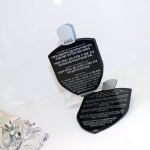 Lucite Dreidel Card - Small Black / Silver Ashkenaz