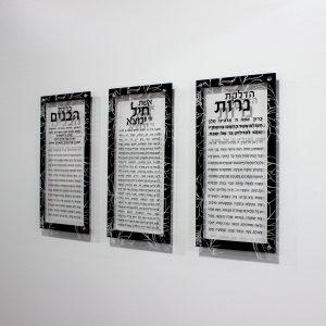 Lucite Hadlokat Neirot - Wall Black