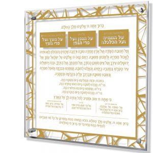 Lucite Al Hamichya - Cracked Gold
