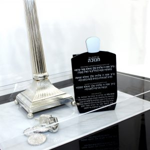 Lucite Dreidel Match Box White / Silver Ashkenaz