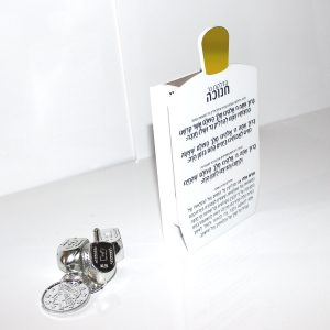 Lucite Dreidel Match Box White / Gold Ashkenaz