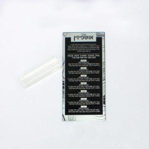Lucite Ushpizen Card White / Gold 4x1 Base
