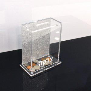Lucite Tefilat Haderech Keychain Gold Shimmer